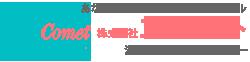 株式会社コメット | 滋賀県の人材派遣会社